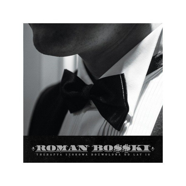 Płyta Cd Roman Boski Therapia Szokowa - Limited Edition
